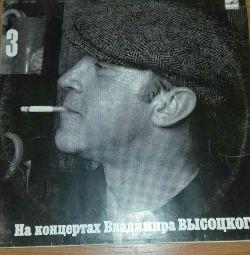 Înregistrările Vysotsky