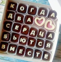 Chocoboxes, bouquets, chocolate letters