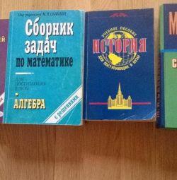 Βιβλία για την είσοδο στο πανεπιστήμιο
