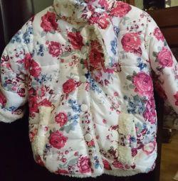Куртка детская, рост 95-110