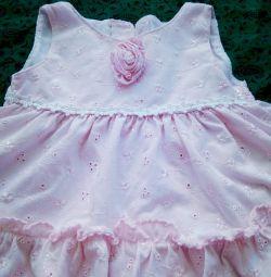 Φόρεμα και παντελόνι