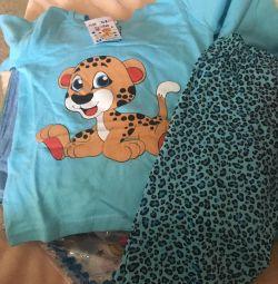 Pijamalele noului băiat