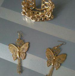 Αλυσίδα βραχιόλι και πεταλούδα σκουλαρίκια