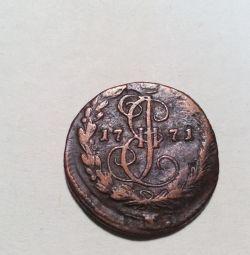 Bozuk Para Catherine 2 (1771)