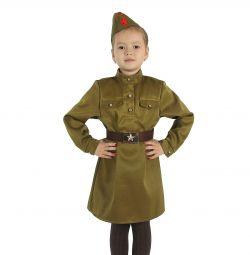 Cadou militar pentru fată