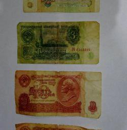 Sovyet kağıt parası (SSCB)