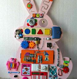 Bizybord Bunny. In stock. Finished work.