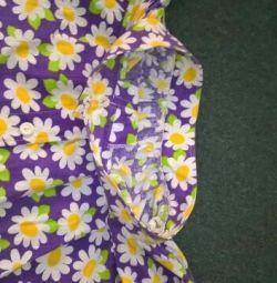 Κοστούμι (φούστα και σακάκι)