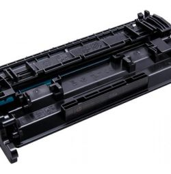 Q7570A HP LJ M5025 / M5035 15000 cartridge page (o)