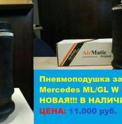 Пневмоподушка Мерседес