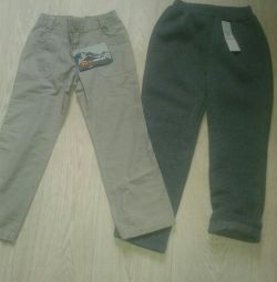 New trousers and pants, p.110cm
