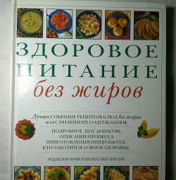 A healthy diet without fats. Encyclopedia.