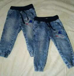 Jeans for children GJ