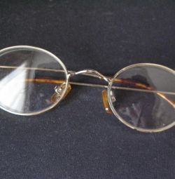 Children's glasses -2.5, scattering 6 cm.