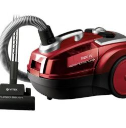 Vacuum Cleaner with Aquafilter Vitek VT-1833 R