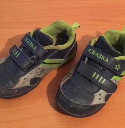 Взуття на хлопчика