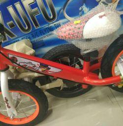 Runbike rubber wheel brake