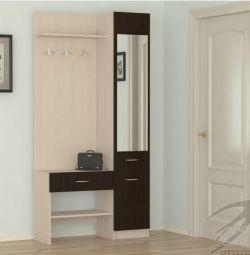 Hallway Domino 2