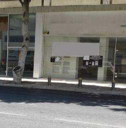 Shop Unit in Themistokli Dervi Street, Nicosia
