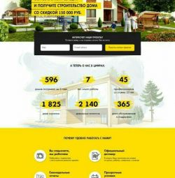 Crearea și promovarea site-urilor