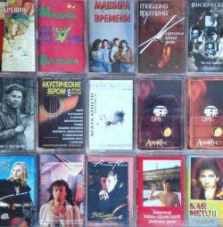 Ηχητικές κασέτες από το Agata Christie Time Machine Novikov