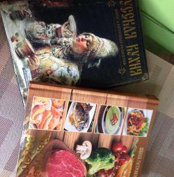 Συνταγές βιβλίων Ρωσική μαγειρική δώρο κουζίνας