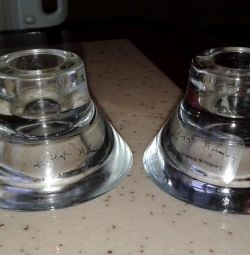 I will sell two new candlesticks