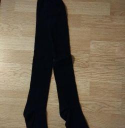 Οι κάλτσες είναι μάλλινες
