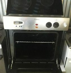 Oven and panel.