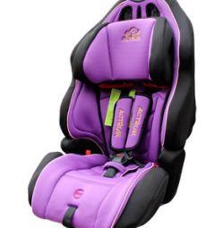 Scaun auto Astrum S600 9-36 kg. 1-12 ani Violet