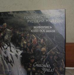 Photo Album Thank you, Ural!