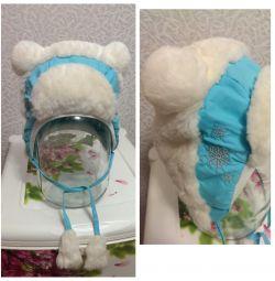 Дитяча хутряна шапка зимова нова