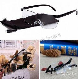 Büyüteç gözlük