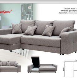 Corner sofa Mercury