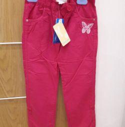 Νέα παντελόνια για κορίτσια