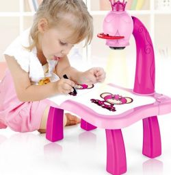 Σχέδιο προβολής παιδιών με τραπέζι