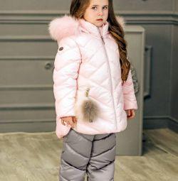 children's winter costume Ariadne