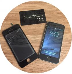 Display iphone 5s black with replacement