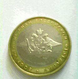 Монета 10 руб. 2002 р