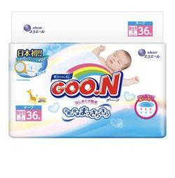 Goon, νέο, 0-5 κιλά