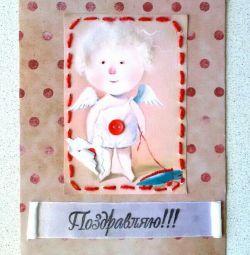 3-D handmade postcard