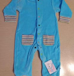 Jumpsuit with buttons velor p. 74 new