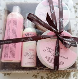 A set of natural cosmetics new Choco