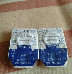 Lenses -2.25