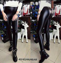 Bershka Glossy Leggings