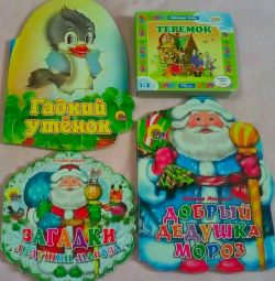 A set of books with children's fairy tales, from 1g to 4