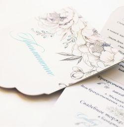 Tender wedding invitation