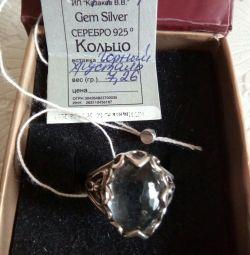 Изящное Кольцо серебро с горным хрусталем