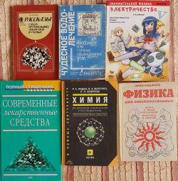 Fizică, Chimie și Medicină