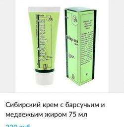 Siberian Cream